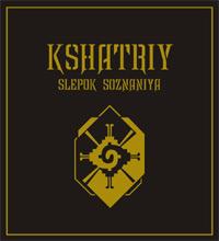 Kshatriy - Slepok Soznaniya